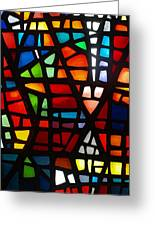Stained Glass 2 Greeting Card