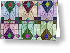 Stained Glass Abstract Greeting Card