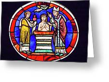 Stained Glass - Baptism - Musee De Cluny Greeting Card