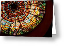 Stained Glass Ceiling Greeting Card