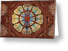 Stained Glass Ceiling Window Greeting Card