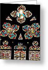 Stained Glass Glory Greeting Card
