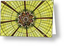 Stained Glass Kaleidoscope Greeting Card