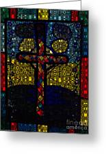 Stained Glass Reworked Greeting Card