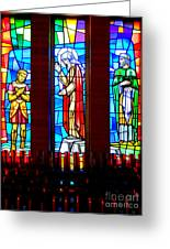 Stained Glass Triptych Greeting Card