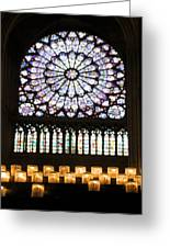 Stained Glass Window Of Notre Dame De Paris. France Greeting Card