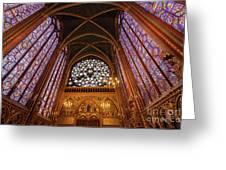 Windows Of Saint Chapelle Greeting Card