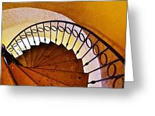 Stairway In Cabo Greeting Card