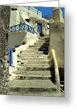 Stairway In Santorini Greeting Card