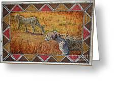 Stalking Cheetahs Greeting Card