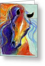 Stallion Horse Painting Greeting Card