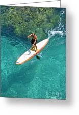 Stand Up Paddling II Greeting Card
