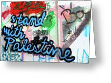 Stand With Palestine Greeting Card
