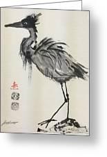 Standing Heron Greeting Card