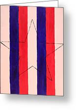 Star And Stripes Greeting Card