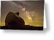 Star Barn Greeting Card