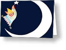 Star Bird Greeting Card