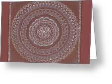 Star Blossom Greeting Card