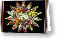 Star Flower Bouquet Creation By Navinjoshi At Fineartamerica.om Graphics Art   Elegant Interior Deco Greeting Card
