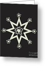 Star Flower - Ebony And Ivory Greeting Card