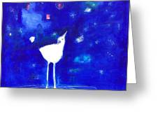 Star Gazer Greeting Card