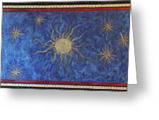 Star Meander Greeting Card