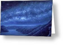 Star Path Greeting Card