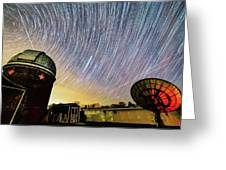 Star Trails Over Custer Observatory Greeting Card