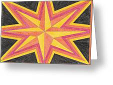 Starburst 2 Greeting Card