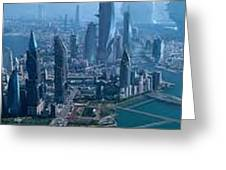 Starcitizen Greeting Card
