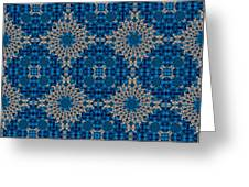 Stardrop Diamond Blue Greeting Card