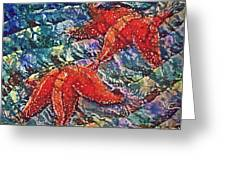 Starfish 2 Greeting Card