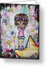 Starla Jones The 3rd Intergalactic Star Jumper Greeting Card