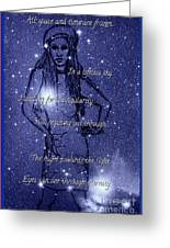 Starlight Of Space And Time 4 Greeting Card