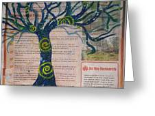 Starry Night-inspired Tree Greeting Card