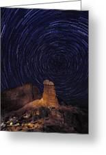 Stars Trails Greeting Card