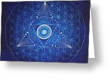 Starseed Transmissions Greeting Card
