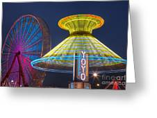 State Fair II Greeting Card