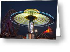 State Fair IIi Greeting Card