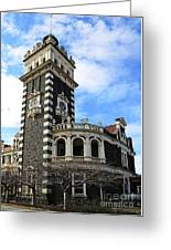 Station Tower Greeting Card