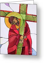 Stations Of The Cross - 02 Jesus Accepts The Cross - Mmjcs Greeting Card