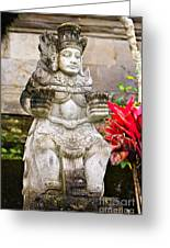 Statue At Pura Besakih Greeting Card