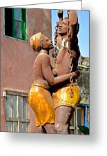 Statue Dedicated To Slaves Greeting Card