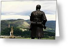 Statues View Greeting Card