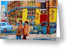 Ste. Catherine Street Montreal Greeting Card