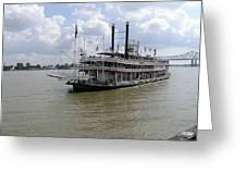 Steamboat Natchez 2 Greeting Card