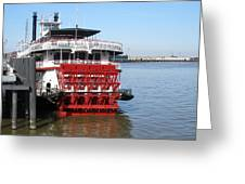 Steamboat Natchez Greeting Card