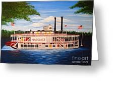 Steamboat On The Mississippi Greeting Card