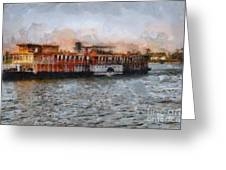 Steamboat On The Nile Greeting Card