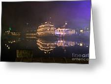 Steamboat Reflections Greeting Card